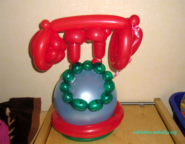 ШДМ  телефон