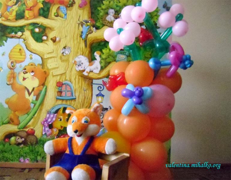 ШДМ стойка с цветами
